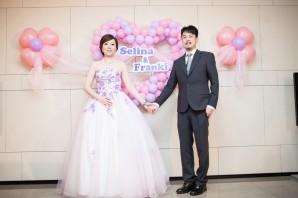 Franki & Selina 訂結 – 婚禮紀錄 台中長榮桂冠酒店